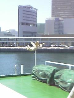 船に乗るよ